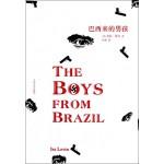 巴西来的男孩