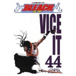 BLEACH死神  (44)