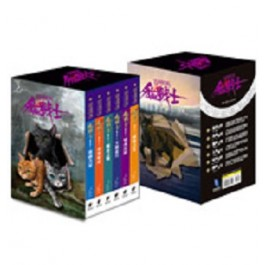 貓戰士三部曲套書
