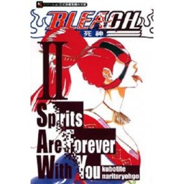 BLEACH死神 Spirits Are Forever With You II 2