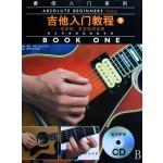 吉他入门教程.1,电吉他、木吉?
