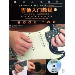 吉他入门教程.2,电吉他、木吉?