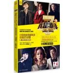 我是歌手(附DVD)/光明日报