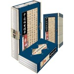 藏书阁:中国花鸟名画(全4册)