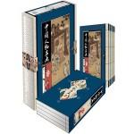 藏书阁:中国人物名画(全4册)
