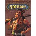 印第安酋长