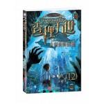 墨多多谜境冒险系列·查理九世12:失落的海底城(附赠解谜卡)