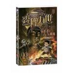 墨多多谜境冒险系列·查理九世10:最后的古寺神佛(附赠解谜卡)