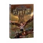墨多多谜境冒险系列·查理九世16:不死国的生命树(附赠解谜卡)