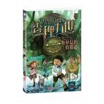 墨多多谜境冒险系列·查理九世15:海龟岛的狩猎者(附赠解谜卡)
