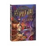 墨多多谜境冒险系列·查理九世13:鬼公主的嫁衣(附赠解谜卡)