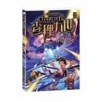 墨多多谜境冒险系列·查理九世17:外星怪客(附赠解谜卡)