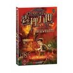 墨多多谜境冒险系列·查理九世18:地狱温泉的诅咒(附赠解谜卡)