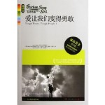 爱让我们变得勇敢 [Chicken Soup for the Soul: Tough Times, Tough People: 101 Stories about Overcoming the Economic Crisis and Other Challenges]