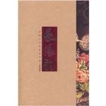 王安忆获第五届茅盾文学奖作品:长恨歌
