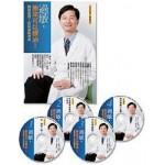 過敏,原來可以根治!:陳俊旭博士的抗過敏寶典(套裝版)(平裝書+4CD)