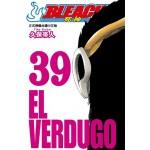 BLEACH死神  (39)