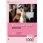 羅密歐與茱麗葉 Romeo and Juliet(25K軟皮精裝+1CD)