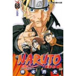 火影忍者 NARUTO 68