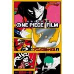 ONE PIECE FILM Z航海王電影Z(上)