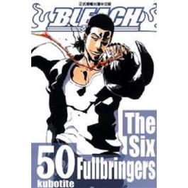 BLEACH死神  (50)