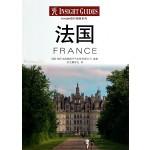 Insight旅行指南:法国