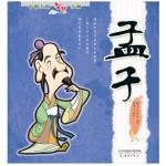 中国人的智慧大师系列——孟子