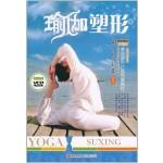印度大师教做正宗瑜伽:瑜伽塑形(附光盘)