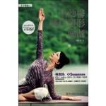 天天瑜伽(001):唐幼馨减压塑形瑜伽
