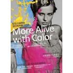 配色大師教你穿出你的魅力色彩:找出你的「識別色」,讓自己更出眾的風格配色術