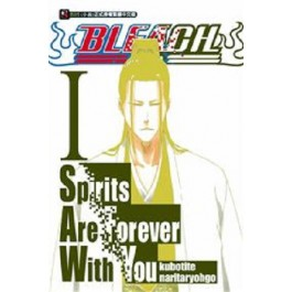 BLEACH死神 Spirits Are Forever With You I 1