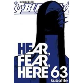 BLEACH死神  (63)