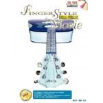 吉他新樂章(二版/附1CD+1VCD )